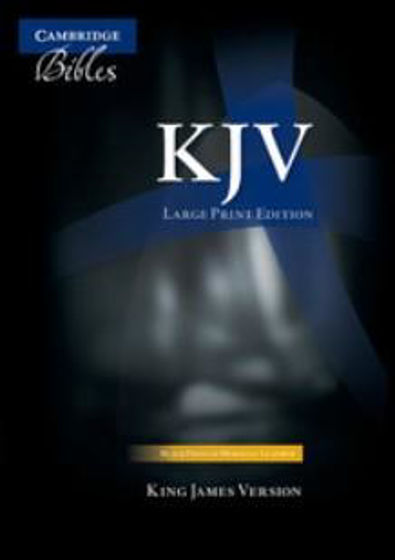 Picture of KJV LARGE PRINT EDITION BLACK LEATHER