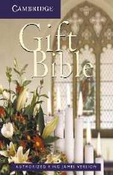 Picture of KJV GIFT BIBLE WHITE IMITATION LEATHER