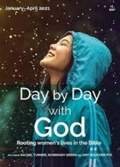 Picture of DAY BY DAY WITH GOD DAILY READING NOTES