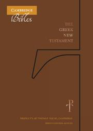 Picture of GREEK NEW TESTAMENT BROWN COWHIDE