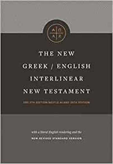 Picture of NEW GREEK/ENGLISH INTERLINEAR NEW TESTAMENT HB