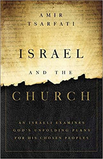 Picture of ISRAEL AND THE CHURCH: An Israeli Examines God's Unfolding Plans for His Chosen Peoples PB